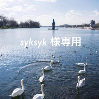 EDIT.FOR LULU - 【新品未使用】Paloma wool sky カットソー M