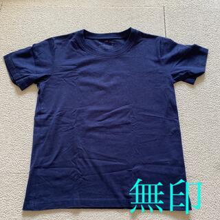 ムジルシリョウヒン(MUJI (無印良品))の無印 紺色Tシャツ 130cm(Tシャツ/カットソー)