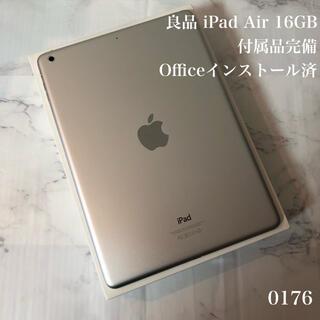 iPad - 良品 iPad Air 16GB wifiモデル 管理番号:0176