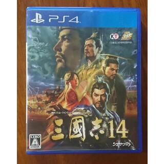プレイステーション4(PlayStation4)の三國志14 PS4(家庭用ゲームソフト)