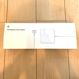 Apple - Apple 45W MagSafe 2 電源アダプタ
