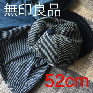 ムジルシリョウヒン(MUJI (無印良品))の無印良品★日除け付き帽子(帽子)