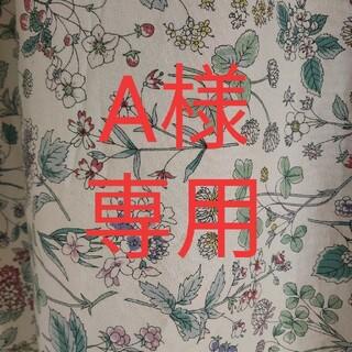 ヤマゼン(山善)の山善 YAMAZEN ハンガーラック2段 2セット (棚/ラック/タンス)