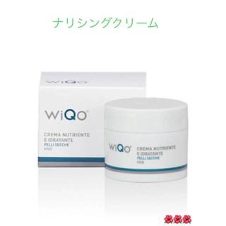 WiQo ワイコ ナリシングクリーム 乾燥肌用