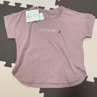 ニシマツヤ(西松屋)の【新品タグ付】西松屋/フルーツTシャツ/90(Tシャツ/カットソー)