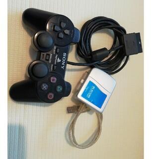 エレコム(ELECOM)の エレコムJC-PS101USVとPS2コントローラーのセット(家庭用ゲーム機本体)