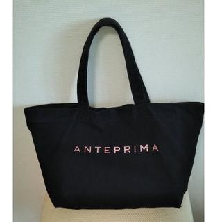 アンテプリマ(ANTEPRIMA)のANTEPRIMAトートバック(トートバッグ)