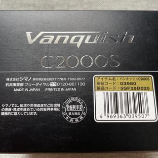 SHIMANO - 19ヴァンキッシュc2000s