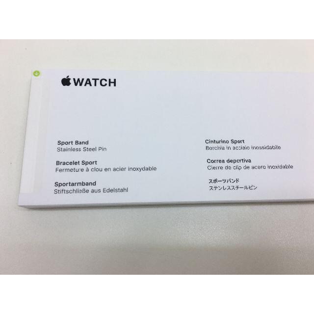 Apple Watch(アップルウォッチ)の未開封品 apple watch純正品バンド スポーツベルト 正規品 スマホ/家電/カメラのスマートフォン/携帯電話(その他)の商品写真