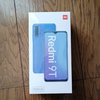 ANDROID - Xiaomi Redmi 9T 64GB 新品未開封