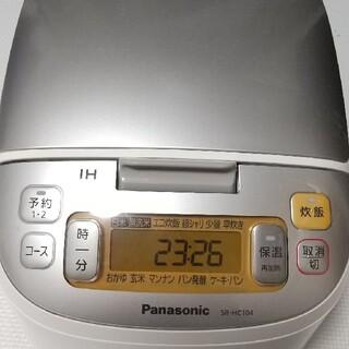 Panasonic - Panasonic  SR-HC104-W 炊飯器 2015年