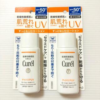 Curel - キュレル UVローション 60ml×2個