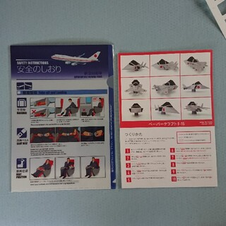 JASDF 航空自衛隊クリアファイル&F-15ペーパークラフト(その他)