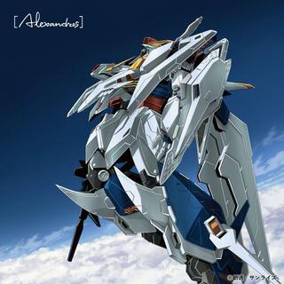 閃光 (完全生産限定盤CD)  (オリジナル・ガンプラ)