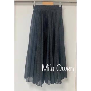 Mila Owen - Mila Owen ミラオーウェン ロングスカート プリーツスカート