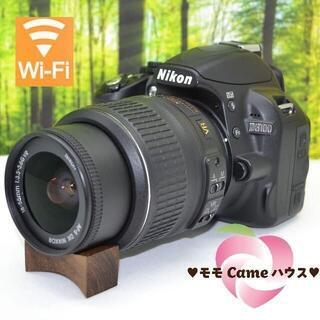 ショップニコニコ(Shop NikoNiko)のニコン D3100☆カメラがガイドしてくれる♪入門用一眼レフ!1723(デジタル一眼)