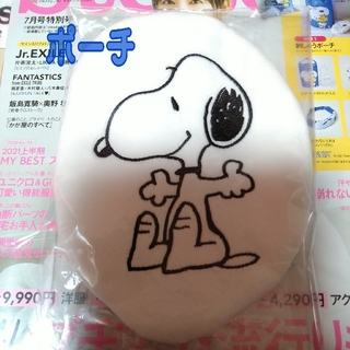 SNOOPY - steady 7月号 付録 ポーチ