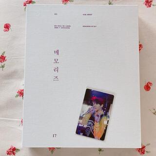 ボウダンショウネンダン(防弾少年団(BTS))の美品 Memories 2017 メモリーズ トレカ付ジョングク DVD 日本語(アイドル)
