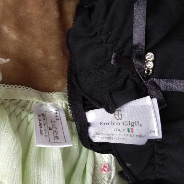 Triumph(トリンプ)の未使用 下着セット トリンプ PeachJohn しまむら ヒモショーツ レディースの下着/アンダーウェア(ショーツ)の商品写真
