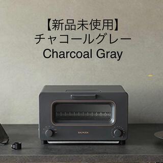 BALMUDA - 【新品未使用 送料無料】バルミューダ トースター チャコール グレー