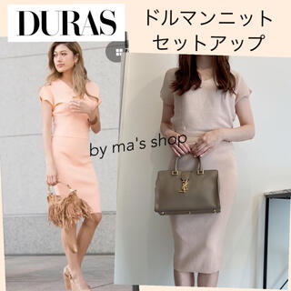 DURAS - 【美品♡】DURAS/ドルマンニットトップス