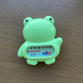 湯温度計 ベビーバス用(その他)
