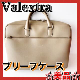 ヴァレクストラ(Valextra)の☆美品☆Valextra メンズ ブリーフケース (ビジネスバッグ)