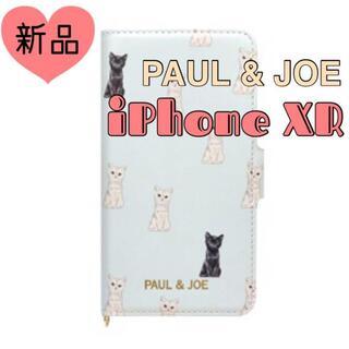 ポールアンドジョー(PAUL & JOE)のiPhone XR ポール&ジョー チェスキャット アクアブルー(iPhoneケース)