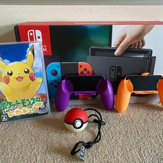 Nintendo Switch - 中古品 Switch スイッチ 本体