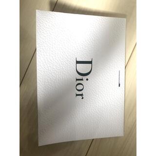 ディオール(Dior)のDior(ショップ袋)