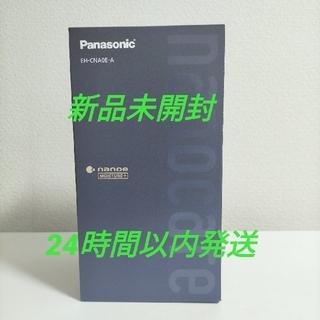 Panasonic - 【新品未開封】パナソニック ヘアドライヤー ナノケア EH-CNA0E-A