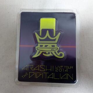 嵐 - THE  DIGITALIAN 嵐 グッズ USB