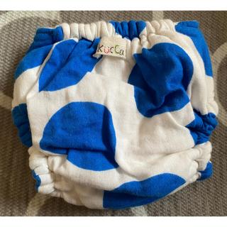 アカチャンホンポ(アカチャンホンポ)のkucca 布おむつ カバー (布おむつ)