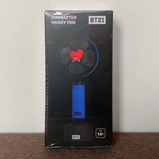 ボウダンショウネンダン(防弾少年団(BTS))のBT21 公式正規品 TATA ハンディファン 扇風機 テテ テヒョン V(扇風機)