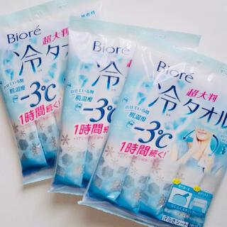 ビオレ(Biore)の【③時間限定値下げ‼️】ビオレ冷タオル 超大判 3袋(制汗/デオドラント剤)