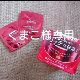 アクアレーベル スペシャルジェルクリーム(モイスト)90g(オールインワン化粧品)
