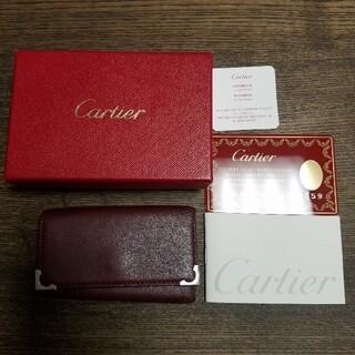 Cartier - [美品]カルティエ キーケース ボルドー 4連