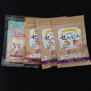 セノッピー  ぶどう味グミ 1袋 + サンプル