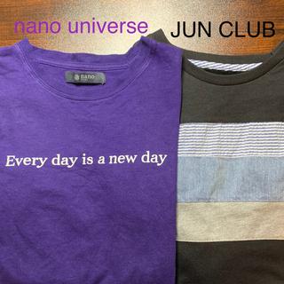 nano・universe - ナノユニバース 長袖Tシャツ& JUN CLUB 長袖Tシャツ付き