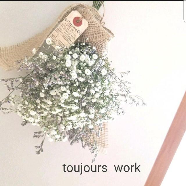 スワッグ◇natural simple◇summer◇プレゼント ハンドメイドのフラワー/ガーデン(ドライフラワー)の商品写真