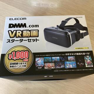 エレコム(ELECOM)のELECOM VRG-D01PBK (その他)