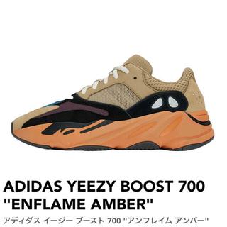 アディダス(adidas)のYEEZY BOOST 700 ENFLAME AMBER(スニーカー)