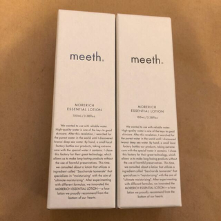meeth ミース モアリッチエッセンシャルローション 化粧水 サンプルおまけ付