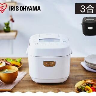 ジャー炊飯器 3合 RC-ME30 全2色
