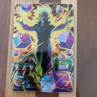 ドラゴンボール(ドラゴンボール)のドラゴンボールヒーロズ カード 最安値(その他)