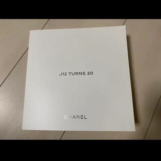 シャネル(CHANEL)のシャネル CHANEL J12 20周年記念 バースデー 飛び出すカード(絵本/児童書)