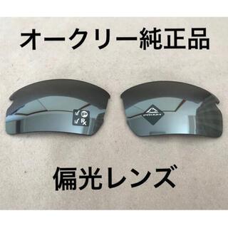 オークリー(Oakley)のオークリー FLAK2.0用 プリズム ブラック 偏光 純正レンズ (サングラス/メガネ)