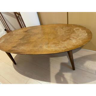フランフラン  ローテーブル