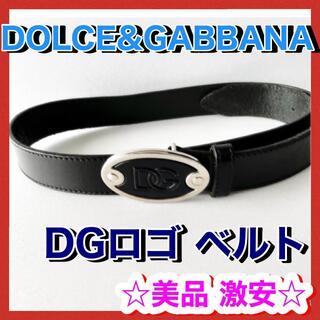 ドルチェアンドガッバーナ(DOLCE&GABBANA)の☆激安☆DOLCE &GABBANA ドルチェ&ガッバーナ ベルト(ベルト)