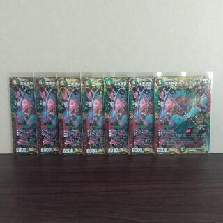 デュエルマスターズ(デュエルマスターズ)の王星伝説超動 王来英雄 モモキングRX 7枚セット(カード)